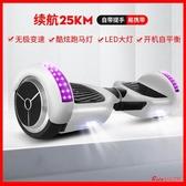 平衡車 智慧電動雙輪兒童小孩8-12代步成年學生兩輪成人體感自平衡車T 7色 快速出貨