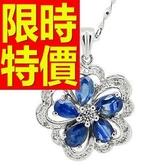 藍寶石 項鍊 墜子S925純銀-0.55克拉生日情人節禮物女飾品53sa40【巴黎精品】