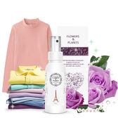 【愛戀花草】紫羅蘭玫瑰 衣物香水 100ML
