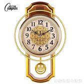 歐式復古搖擺掛鐘客廳簡約時尚掛表臥室靜音石英鐘現代鐘表  居家物語