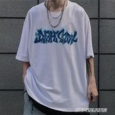 情侶裝新款韓版ins百搭字母短袖T恤情侶寬鬆白色上衣女潮 免運快出