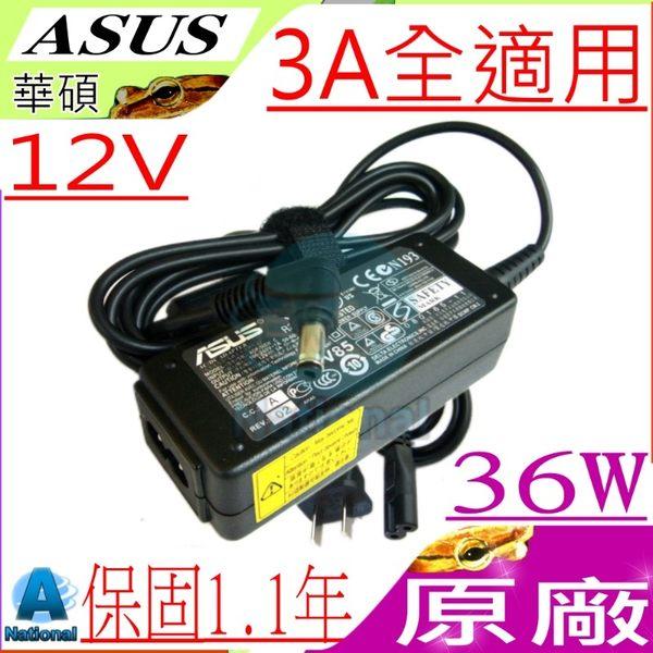 ASUS 充電器(原廠)--華碩 12V,3A , 36W , EEPC ADP-36EH C,R33030 900A,904HA,1002HA,R2E R2HV,S101,SV1-黑