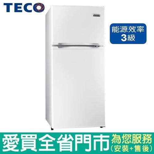 TECO東元125L雙門冰箱R1303W含配送到府+標準 安裝【愛買】