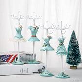 耳環展示架項錬架耳墜飾品收納首飾架歐式公主模特母親節生日禮物   可然精品鞋櫃