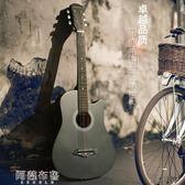 38寸吉他民謠吉他木吉他初學者入門級練習吉它學生男女樂器 MKS阿薩布魯