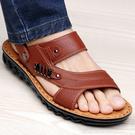 涼鞋男士夏季真皮休閑沙灘鞋男軟底外穿爸爸兩用涼拖鞋男