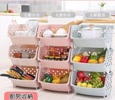 北歐風多功能開放式整理架可堆疊廚房收納架兒童玩具收納箱/4層