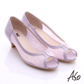 A.S.O 法式浪漫 全真皮拼花蕾絲布魚口鞋  淺紫