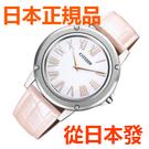 免運費 日本正規貨 公民 CITIZEN Eco Drive One 太陽能鐘 中性手錶 EG9000-01A