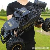 合金版超大遙控越野車四驅充電高速攀爬大腳賽車玩具汽車模型  聖誕節全館免運
