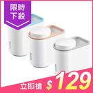 磁吸式雙人洗漱杯套組(1入) 款式可選【...
