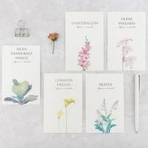 信的戀人文藝小清新米拉貝爾花園明信片 創意唯美植物DIY卡片30張