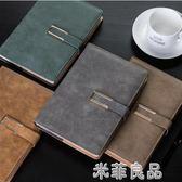 【2本】帶扣筆記本文具本子A5商務辦公記事本B5復古日記本 『米菲良品』