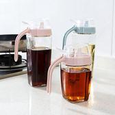 玻璃油壺香油瓶廚房用品防漏油罐醋壺醬油瓶