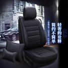 汽車坐墊全包圍座套四季通用皮革小車專用座椅套座墊坐套冬季