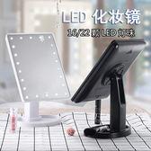 可愛LED化妝鏡帶燈 方形臺式梳妝鏡    SQ11976『毛菇小象』TW