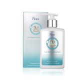 【F'ees】脂質舒敏調理浴250ml DD012