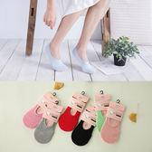 夏季新款 襪子 全棉 純色女士隱形襪 硅膠防滑女襪套《小師妹》yf603