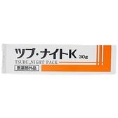 日本chez moi 去油脂粒夜間修護眼膜(30g)【小三美日】Tsubu Night