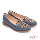effie 都會舒適 全真皮動物紋通勤低跟鞋  藍