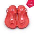 【台福製鞋】極輕量防水勃肯拖鞋-紅/ 涼拖鞋 / 平底鞋 / 防潑水EVA / DH-1059