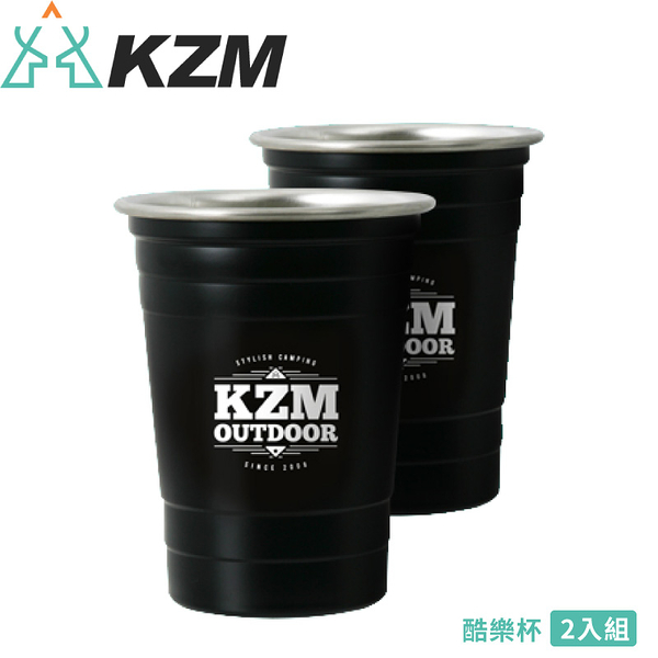 【KAZMI 韓國 KZM 酷樂杯2入組《黑》】K8T3K007/不鏽鋼杯/露營杯/戶外餐具/冷飲杯