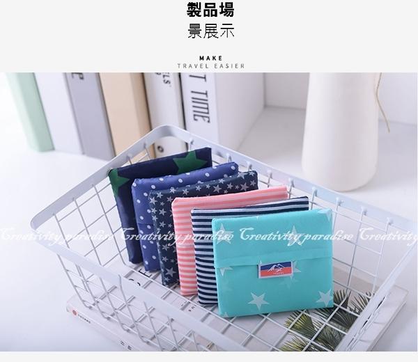 【花色購物袋】可摺疊收納印花手提袋 牛津布環保收納袋