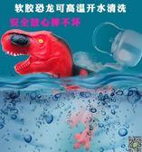 動物模型 超大號仿真軟膠恐龍玩具塑膠動物霸王龍模型套裝兒童男孩3-4-6歲5T