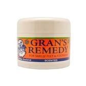 【速捷戶外】Gran's Remedy 紐西蘭神奇除臭粉 - 清香味 由紐西蘭進口的神奇除鞋腳臭粉
