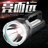 黑五好物節強光手電筒充電超亮多功能戶外氙氣燈手提探照燈1000打獵W特種兵gogo購