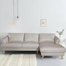 【歐雅系統家具】弗格荷蘭牛皮沙發-L型面右-米灰 / 現成沙發 / 牛皮沙發/ 三人沙發 / 沙發(缺貨中)