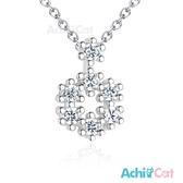 925純銀項鍊AchiCat幸福雪花 聖誕交換禮物 鎖骨鍊