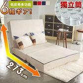 沙發 沙發床 【Y0025】莎妮亞多功能機能沙發床(附抱枕)(四色) MIT台灣製ac  收納專科