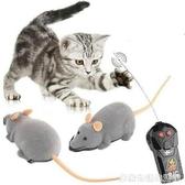 貓玩具小老鼠兔皮毛貓咪毛絨仿真老鼠10只兔毛遙控逗貓電動小老鼠 居家物语