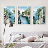 壁畫 北歐風景現代簡約客廳裝飾畫餐廳掛畫壁畫沙發背景墻畫大海三聯畫【諾克男神】