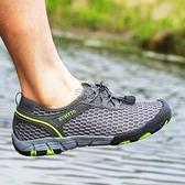 悍途溯溪鞋男鞋透氣速干夏季戶外沙灘徒步鞋防滑朔溪涉水鞋釣魚鞋 快速出貨