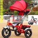 兒童腳踏車寶寶充氣輪折疊手推車【紅色】LG-286907