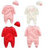 長袖連身衣 嬰兒蕾絲花邊包腳爬服(含花朵帽子) W71063 AIB小舖