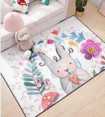 北歐INS風房間地墊客廳茶幾墊子家用地毯卡通可愛臥室床邊毯 JA7486『科炫3C』