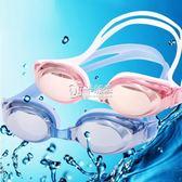 泳鏡電鍍高清水霧游泳裝備女士游泳眼睛成人泳具男士游泳眼鏡   卡菲婭