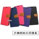 CITY BOSS 側掀式手機皮套 HTC Desire 19+ 19s 12+ 12s 12 可站立支架皮套 側翻 磁吸 保護套