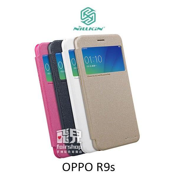 【飛兒】NILLKIN OPPO R9s 星韵皮套 視窗皮套 保護套 側翻 保護殼 手機套 手機殼 來電接聽 (K)