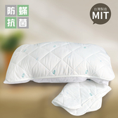 【剋菌寶】防蟎保潔墊枕套(一對)