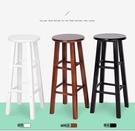 高腳凳橡木梯凳高腳吧椅實木凳子復古酒吧椅咖啡店高腳椅『koko時裝店』