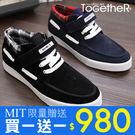 ToGetheR+【5001】MIT台灣製造,橡膠大底真牛皮格紋黏扣中高筒休閒鞋(二色)