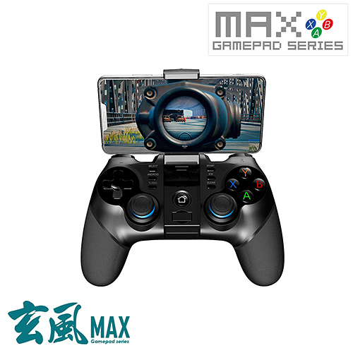 SUN-YES 玄風MAX 手機平板藍牙搖桿 R-0021-MAX