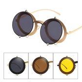 個性復古風圓框太陽眼鏡太子墨鏡式太陽眼鏡【五巷六號】y119
