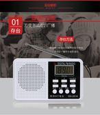 節收音機寶升英語四級聽力收音機 三級高考4級四六級考試調頻FM收音機 居家