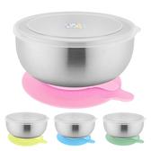 貝喜力克 馬卡龍色 雙層不鏽鋼吸盤碗 附上蓋 台灣製造 隔熱碗 防滑矽膠吸盤碗 學習餐具 D358