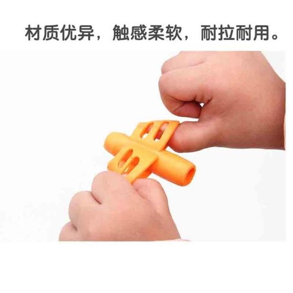 握筆器幼兒園握筆矯正器成年兒童握筆糾正器寶寶學寫字神器矯正器【步行者戶外生活館】